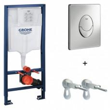 Grohe Rapid SL Инсталляция для унитаза 3 в 1 ( крепеж, кнопка) 38721001