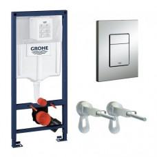 Grohe Rapid SL Инсталляция для унитаза 3 в 1 ( крепеж, кнопка) 38772001