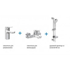 IS Комплект  Set CERAFLEX  (Смеситель д/умыв. +  см-ль д/ванны +  душ. гарнитур)
